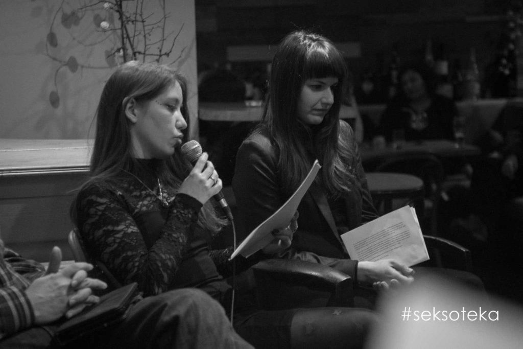 Seksotinovo-2017